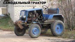 Samodelnyj traktor iz Zaporozhtsa sobrannyj 25 let nazad 256x144 c - САМОДЕЛЬНЫЙ ТРАКТОР ИЗ «ЗАПОРОЖЦА» СОБРАННЫЙ 25 ЛЕТ НАЗАД-