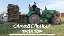 Samodelnyj traktor s vilochnym pogruzchikom i dvigatelem D 21 256x144 c - САМОДЕЛЬНЫЙ ТРАКТОР С ВИЛОЧНЫМ ПОГРУЗЧИКОМ И ДВИГАТЕЛЕМ Д-21-