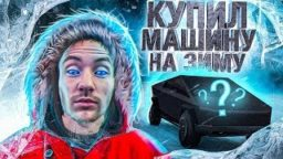 KUPIL MASHINU MECHTY DLYA ZIMY. Lamborghini SLOMALAS 256x144 c - КУПИЛ МАШИНУ МЕЧТЫ ДЛЯ ЗИМЫ. LAMBORGHINI СЛОМАЛАСЬ?!-