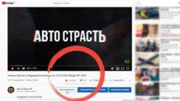 Sponsorstvo kanala 256x144 c - СПОНСОРСТВО КАНАЛА!-ДТП с видеорегистраторов